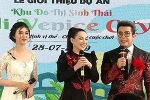 Nghệ sĩ tham gia sự kiện Alibaba: Không biết...