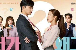 Lý Hiện và Lý Thấm được fan đề cử đảm nhận vai chính nếu 'Thư kí Kim sao thế!' phiên bản Trung được remake
