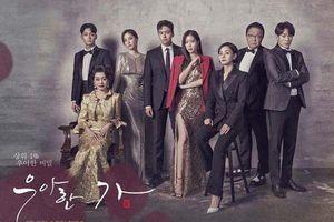 Phim truyền hình Hàn Quốc tháng 8: Sự trở lại đáng mong đợi của Kim So Hyun, Bi Rain, Moon Geun Young và Ji Yeon (T-ara)