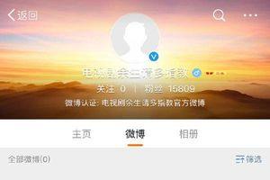 Weibo của 'Dư sinh, xin chỉ giáo nhiều hơn' đột nhiên xóa hết hình ảnh, avatar: Nghi ngờ thay đổi dàn diễn viên?