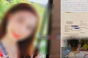 Trường Mầm non ABC từng đuổi học bé gái 6 tuổi nói bị cưỡng hiếp ở khách sạn