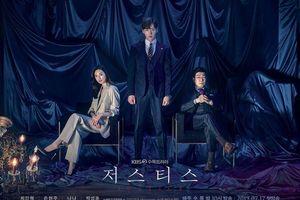 Rating 01/08: Phim của Cha Eun Woo đứng nhất, vượt bom tấn của Choi Jin Hyuk - Lee Ki Woo và Jung Kyung Ho