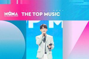 BTS, Twice cùng Paul Kim dắt tay nhau nhận giải Daesang danh giá tại lễ trao giải MGMA 2019