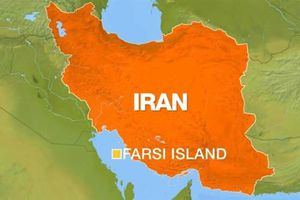 Iran bắt giữ tàu dầu nước ngoài