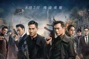 Khi điện ảnh Hoa Ngữ ra rạp tháng 8 cũng hot không kém phim truyền hình: 'Sứ đồ hành giả' trở lại với phần 2