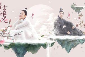 9 bộ phim truyền hình Hoa Ngữ có lượt xem trên 25 tỷ: Chưa ai phá vỡ được kỷ lục của 'Tam sinh tam thế'