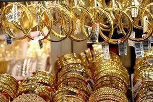 Giá vàng chạm 41 triệu đồng/lượng, cao nhất 6 năm: Có nên giao dịch?