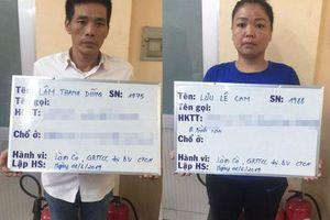 TP.HCM: Triệt phá băng nhóm 'cò' lấy số thứ tự ở Bệnh viện Chấn thương Chỉnh hình
