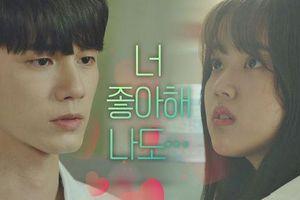 Fan được dịp bất ngờ khi theo dõi diễn xuất tuyệt vời của Ong Seong Wu trong At Eighteen
