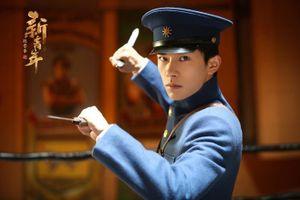 'Nhọ' như phim của Dịch Dương Thiên Tỉ và Hoàng Tử Thao, đổi tên lần 2 mà chưa có lịch phát sóng
