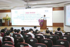 Bệnh viện Bạch Mai ký kết thỏa thuận hợp tác Bệnh viện đa khoa tỉnh Phú Thọ tại Hội thảo 'Phát triển chuyên môn, kỹ thuật'