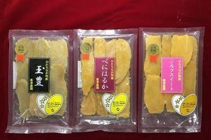 Loạt đặc sản của Ibaraki mà bạn nhất định muốn mua mang về!