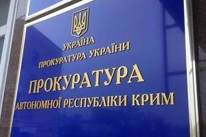 Ukraine khám xét tàu Nga ở Biển Đen