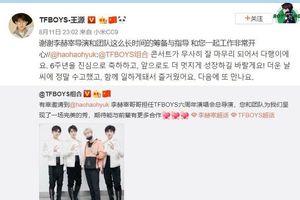 TFBOYS và Eunhyuk (Super Junior) gửi lời cảm ơn nhau, Dịch Dương Thiên Tỉ thích thú gọi 'ca ca'