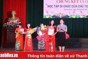 Huyện Hoằng Hóa tổ chức chung kết cuộc thi 'Học tập Di chúc của Chủ tịch Hồ Chí Minh'