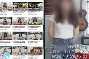 Các trang web môi giới hôn nhân Hàn Quốc quảng cáo cô dâu Việt như nô lệ: 'Còn 'zin', ngoan ngoãn, biết phục tùng'