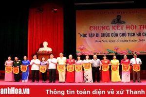 Thị xã Bỉm Sơn tổ chức chung kết hội thi 'Học tập di chúc của Chủ tịch Hồ Chí Minh'