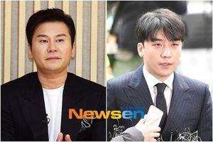 Gần chục cáo buộc chưa đủ, Seungri và chủ tịch Yang lại thành nghi phạm tội mới và FBI còn phải vào cuộc