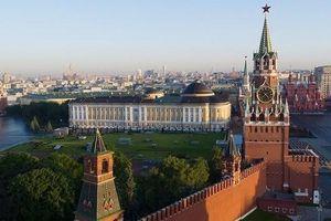 Phát hiện quả bom lớn tại Điện Kremlin