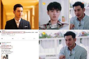 Phòng làm việc của Huỳnh Hiểu Minh lên tiếng về nghi án lồng tiếng trong 'Nhà hàng Trung Hoa 3'
