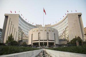 Tham vọng của Trung Quốc với tiền số