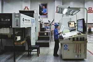 Hư thực việc lỗ hơn chục tỷ của Nhà máy in tiền Quốc gia