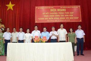 Bộ Tư lệnh Cảnh sát biển và tỉnh Kiên Giang ký kết chương trình 'Cảnh sát biển đồng hành cùng ngư dân'