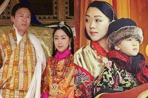 Học vấn đáng nể của công chúa Bhutan xinh đẹp