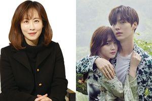 Thân thế cực 'khủng' của nữ CEO bị nghi là 'tiểu tam' phá hoại hôn nhân của Goo Hye Sun