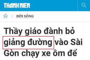 Lỗi dùng từ Hán Việt