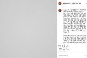 Ahn Jae Hyun tố Goo Hye Sun bóp méo sự thật, bị trầm cảm và đã đồng ý ly hôn vào 30/07