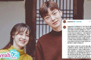 HOT: Ahn Jaehyun cuối cùng cũng chịu lên tiếng, khẳng định vẫn yêu Goo Hye Sun rất nhiều