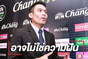 'Thái Lan được mời đấu giao hữu Brazil là có thật!'