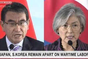 Nhật Bản và Hàn Quốc không thể thu hẹp bất đồng khi họp bàn ở Trung Quốc