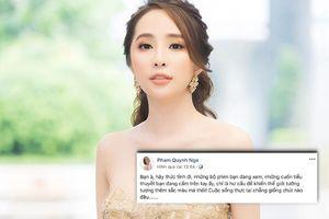 'Tiểu tam' Quỳnh Nga đăng status kêu gọi mọi người hãy thức tỉnh vì 'ngôn tình chỉ có trên phim'
