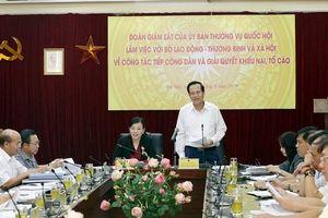 Bộ LĐ-TB&XH được đánh giá cao về công tác tiếp công dân