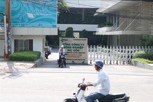 Vụ vi phạm đất công tại SAGRI: Khởi tố thêm Giám đốc, Kế toán trưởng và nhân viên 2 công ty