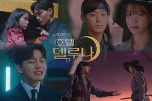 Phim 'Hotel Del Luna' tập 14: IU tự tay giết Yeo Jin Goo rồi cùng tình cũ đi tái sinh