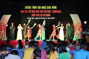 Vang mãi bài ca hữu nghị 'Việt Nam - Campuchia samaki'