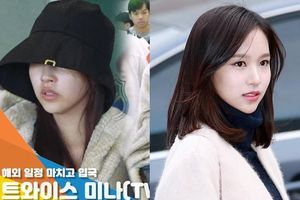 Mina (TWICE) bệnh tật nhưng vẫn bị chửi bới, Knet: 'Xin đừng ghét bỏ cô ấy!'