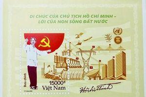 Phát hành bộ tem '50 năm thực hiện Di chúc Chủ tịch Hồ Chí Minh'