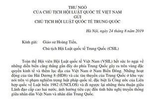 Vụ tàu Hải Dương 8: Chủ tịch Hội luật quốc tế Việt Nam nêu 3 điểm phản bác hành động của Trung Quốc