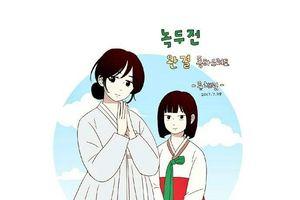 'Mung Bean Chronicles' tung poster: Jang Dong Yoon cải trang thành gái - Kim So Hyun xinh xắn, trẻ trung với tóc ngắn