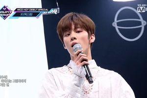 Cho Seung Yeon (X1) chợt khóc, lấn áp giọng ca chính trên sân khấu: Thiên tài âm nhạc Kpop thế hệ mới!