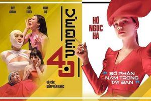 Lời bài hát 'Vẻ đẹp 4.0' của ca sĩ Hồ Ngọc Hà