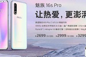 Meizu 16s Pro gây sốc với giá 8 triệu nhưng sở hữu Snapdragon 855 Plus