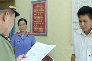 Chuẩn bị xét xử vụ án gian lận điểm thi tại Sơn La