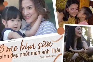 3 mẹ bỉm sữa xinh đẹp nhất màn ảnh Thái: Mỹ nhân 'Chiếc Lá Bay' giờ thành mẹ trẻ còn zin mới lạ lùng?