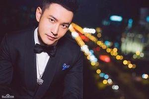Huỳnh Hiểu Minh: Cậu học trò ngoan đánh mất chính mình