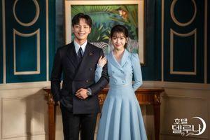 BXH diễn viên - phim Hàn cuối tháng 8: Phim của IU - Ong Seong Woo dẫn trước Im Siwan và Lee Dong Wook